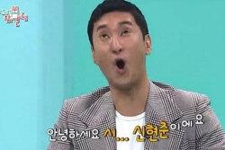 신현준, 영화 캐릭터 애드리브에 불편러 기자는 불편