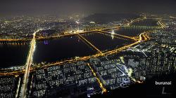가족과 함께한 롯데월드타워 서울스카이 야경 니콘 14-24 로...( Lotte World Seoul Sky Night View )