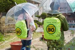 [보도자료] 녹색교통, 서울 양천구 남명초·성동구 경동초에 '가방 안전덮개' 등 900여개 전달
