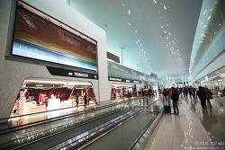 인천공항 T2 라운지 및 롯데면세점 이렇게 생겼어요! -  롯데GRS 라운지 엘(LOUNGE.L) 구경하기