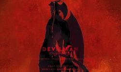 데빌맨 크라이베이비 (Devilman Crybaby)