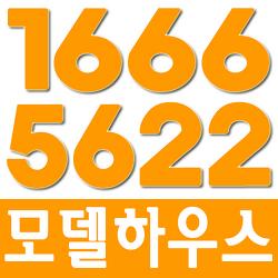 [시흥:원룸주택] 월곳역 신동아블루아, 로얄층상담
