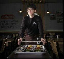 맛집, 삼대족발집에서  뒷다리를 먹다. by 포토테라피스트 백승휴