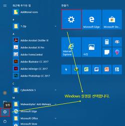 Windows 10 RS3(Fall Creators Update)에서 Windows Media Player 다운로드