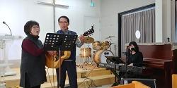 2월 11일 이병화집사님 가정 특송