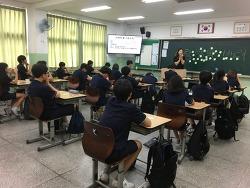 봉사학습 멘토단 실천학교 양강중학교에 방문하다! 2