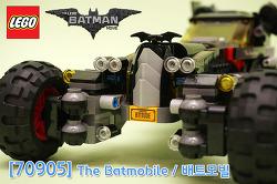 [70905] The Batmobile / 배트모빌