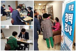 웨이브히어링 광주점, 목포 이랜드복지관 무료청력검사 & 지멘스보청기 5월~6월 할인행사 진행