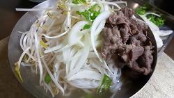 고기 듬뿍, 숙주 듬뿍 맛있는 베트남 쌀국수 만들기 (하이몬 쌀국수 장국 & 몬라이스 누들)(찬바람 불 때, 따뜻한 국물이 생각날 때 야매요리)