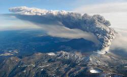 일본 화산폭발, 일본 지진 - 예언가들과 증산도 도전으로  바라본 일본의 미래.