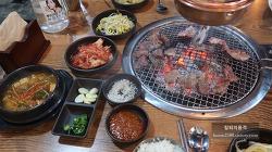 음성에서 가져온 신선한 뒷고기를 파는 곳, 용인 음성농장 | 용인 수지 맛집, 풍덕천동 맛집