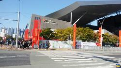 22회 부산 국제영화제, 북 라운지에 가보셨나요?