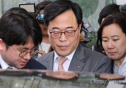 국회의원 전수조사 반대? 도둑이 제 발 저린 한국당