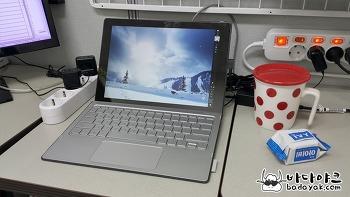 윈도우10 노트북·태블릿PC 전원 버튼으로 모니터만 끄기