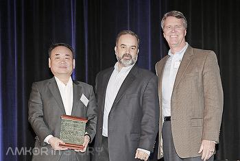 앰코코리아, 2016 Skyworks Best Supplier Award 수상