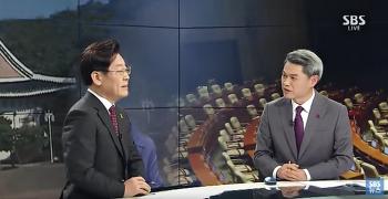 """SBS인터뷰 """"대선빅3 이재명은 누구인가"""""""