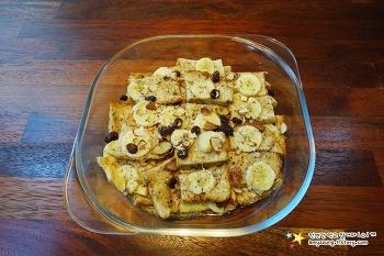 식빵끝부분으로 맛있는 영양간식을~'식빵푸딩 만드는 법'
