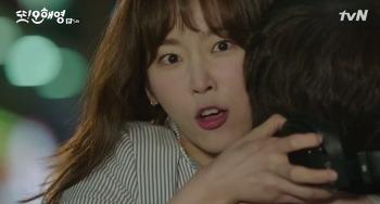 tvN 또 오해영 5회, 짠내 서현진 통쾌한 반격?...하나씩 풀리는 비밀들