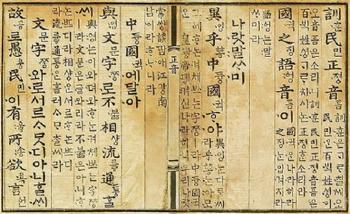 사라진 글자 - 김선미 기자