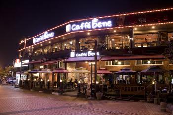 여수 해양공원 카페베네 &하멜등대