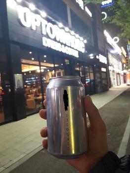 광천터미널 앞 업타운홀릭 캔더치