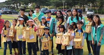 교보 그린 다솜이와 함께 하는 '도시공원 새집달기' 봉사활동