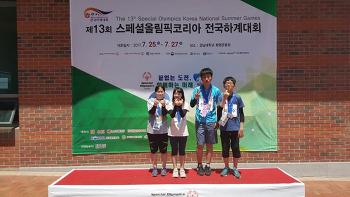 청암학교 제13회 스페셜올림픽 전국하계대회 선전!