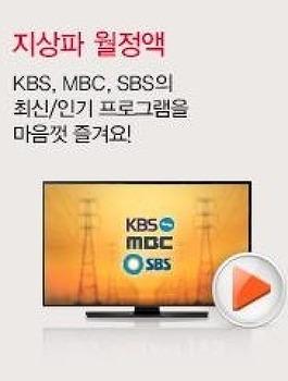 [보도자료] SK브로드밴드 B tv 지상파월정액 조합상품 출시