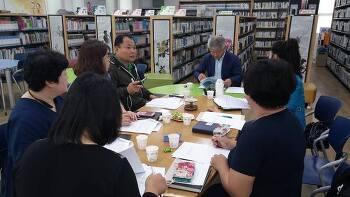 창원의 문화예술정책 ~4차전원회의에서 황무현이사 특강
