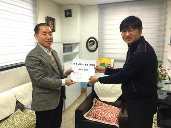 2016년 12월 23일 국민마트 사장님 방문