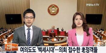 '청년'이 사라진 대한민국 정치, 늙어버린 정치가 온다!