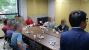 2017. 6. 13 중구장애인복지관 웰다잉 프로그램 개강