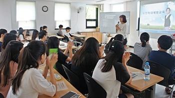 준비된 자원봉사자가 되기 위한 임직원 자녀 자원봉사교육 현장
