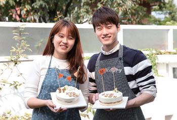 [K밥스타] HAPPY 31th Anniversary 상큼달콤 레몬케이크