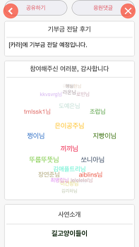 [iOS] UILabel random Textcolor
