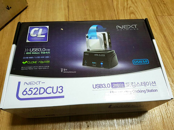 NEXT USB3.0 2베이 도킹 스테이션 간단 설치 후기!!