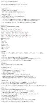 [대관공고] 금호아트홀 2017년 상반기 정시대관 공고 - 위드엔터테인먼트