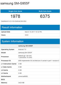엑시노스8895 긱벤치4 초기 결과 분석 (Exynos8895, Galaxy S8)