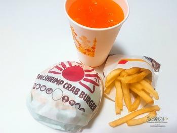 버거킹 신메뉴, 대게와 통새우가 쏙~ 붉은대게통새우버거 그 맛은?
