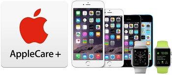 애플케어 플러스, 적용 기간 1년으로 연장