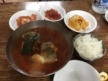 [종로5가] 연지 얼큰한 동태국 - 곤이가 없어 허전해!! (feat. 광장시장 이천원김밥)