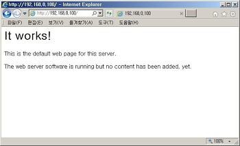 라즈베리파이(Raspberry Pi) 아파치 웹서버(Apache Web Server) 설치방법 (리눅스 라즈비안 웹서버 구축)