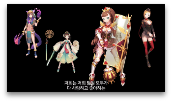 모바일게임 기대작 LOA for kakao 사전예약! - 모바일RPG게임 차별화