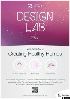 일렉트로룩스, 세계쩍인 가전 디자인 공모전 '디자인 랩 2014' 개최