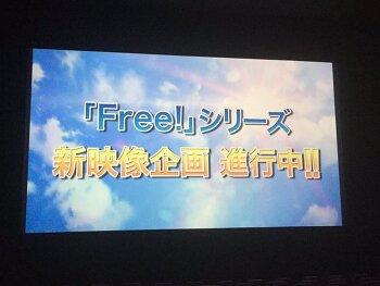 Free! 극장판 하이☆스피드! 신영상 기획 진행중 발표! 프리 3기 나오나?