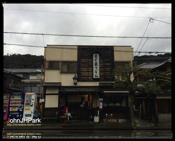 [일본:간사이] 교토와 오사카의 면요리 (라멘, 우동) 탐방기