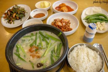 [부산 맛집] 사상 맛집 목촌돼지국밥 24시간 영업
