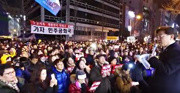 이재명 대전, 순천 촛불집회 감동 연설