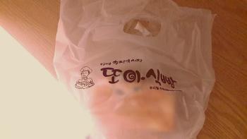 천호동 식빵 맛집, 또아식빵.