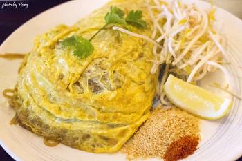 [부산 맛집] 색다른 메뉴 다양한 아시아음식 맛보기 서면 팬아시아